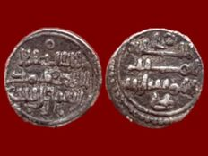 Spain - Quirate from Ali Ibn Yusuf - 10 mm, 0.92 g