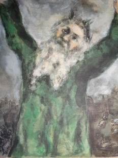 Marc Chagall - Untitled