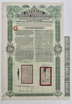 Imperial Chinese Government Bond - Guangxu Period - 1911