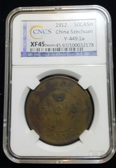 China, Szechuan - 50 Cash N.D (1912) in CNCS Slab - bronze