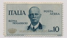 """Italy 1934 - """"mail flight Rome Mogadishu, official stamp 10 Lire"""", Sass. N. PA 2"""