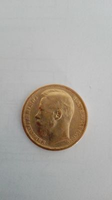 Russia - 15 Roubles 1897 АГ - gold