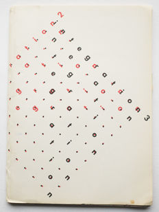Herman de Vries - Revue Integration no. 2/3 - Arnhem, 1965 - - including 'Zero avantgarde 1965' - exhibition poster