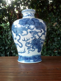 Vase - China - Late 20th Century (33 cm)