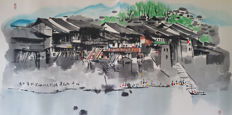 Hand-painted ink scroll painting《吴冠中-四川大竹河》镜芯 - China - late 20th century