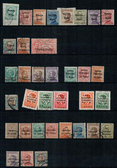Italy 1917 – Lot of stamps from the Italian occupation: Trentino - Julian March - Fiume - Fiumano Kupa
