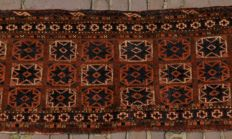 Antique Turkmen torba with stars