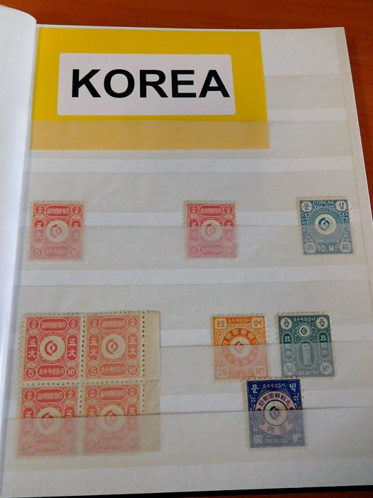 Empire Korea 1899 - Collection
