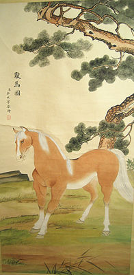 A Hand-painted scroll painting 郎世宁《骏马图》 - China - late 20th century