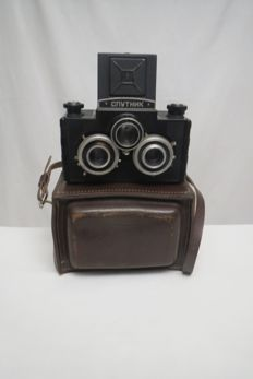 "Uniquely rare !!! Stereo Photo Camera ""Sputnik"". Only 84.063 pieces are produced. THE USSR. LOMO (Leningrad)."