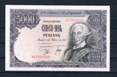 Spain - 5,000 Pesetas 1976 - Special series 9A - REPLACEMENT - Pick 155