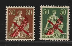 Switzerland 1920/33 - Selection of airmail stamps