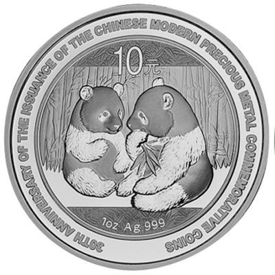 China - 10 Yuan 2009 'Panda 30 years' - 1 oz silver