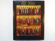 "The russian orthodox icon "" The Menaion of  July"", hand painted, wood, tempera, XX th century."