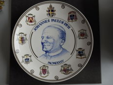 Rare Delft Blue Plate of Pope John Paul P.P.II - Limited edition