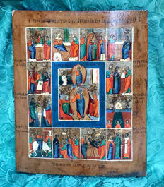 Russian icon: the 12 feasts - second half of the 19th century