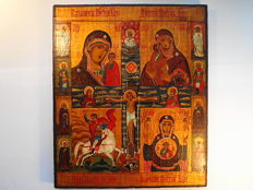 Russian orthodox iсon, Four-part icon with a crucifix , hand painted, tempera, wood, XX th century