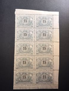 Belgium 1895–1902 – Railway locomotive 15 centimes grey in block of ten with watermark – OBP SP 16