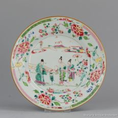 porcelain Plate with Figures in Landscape, Famille Rose - China - 18th century