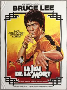 Mascii - Le Jeu de la Mort / Game of death (Bruce Lee) - 1978