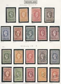 The Netherlands 1913 - Independence, all perforations - NVPH 90A/99A and 90B/101B