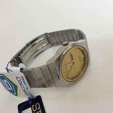 SEIKO 5 – Unisex Automatic Wrist Watch – New With Box – Made in Japan