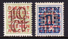 The Netherlands 1923 - Clearance Emission - NVPH 132/133