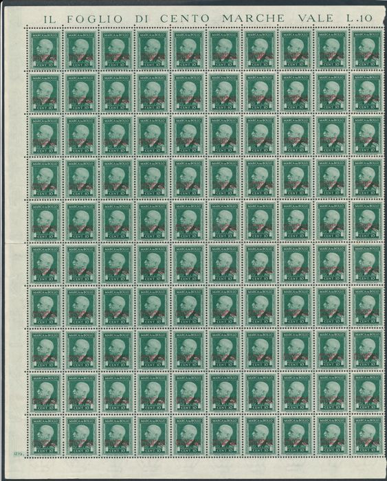"Lubiana 1942 - Marca da bollo d'Italia soprastampata "" Provincia di Lubiana "", one sheet of 100 stamps from 10 cents - Unif N. 153"