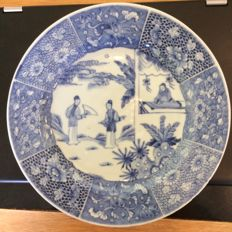 Blue white plate - China - 18th Century
