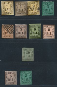 Romagna 1859 - Provisional Government, complete set - Sass. NN. 1/9