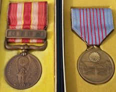 "Japan - ""Manchuria incident"" war medal & ""Imperial memorial medal"" in original boxes  WW2"