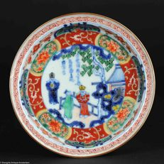 Antique Arita porcelain plate - with Ming Dynasty Jiajing mark - Japan - 19th century (Edo period)