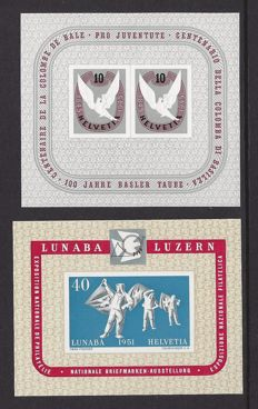 "Switzerland 1945/1952 - ""Basler Taube"" and LUNABA - Michel block 12 + 14"