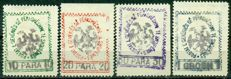 Albania 1913/1996 - Collection of 740 stamps and 12 minisheets