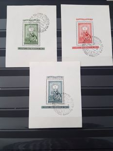 Hungary – Selection of stamps and blocks