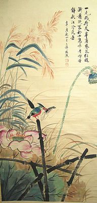 A Hand-painted scroll painting Zhang Xiong 张熊《翠鸟》 - China - late 20th century