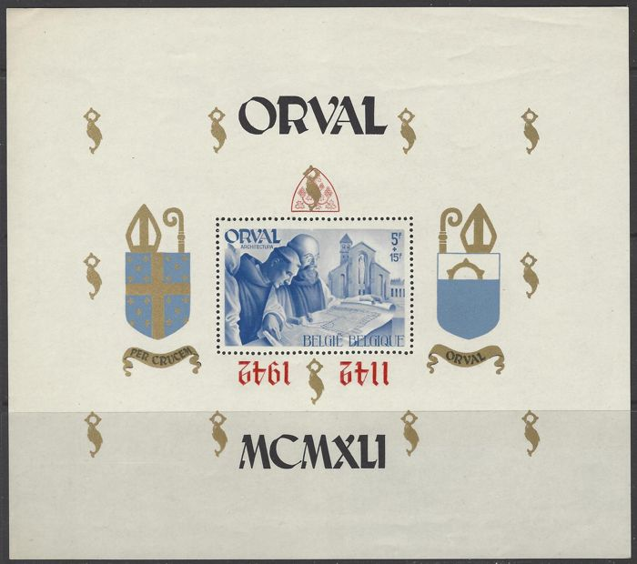 Belgium 1942 - Large block of Orval with inverted red overprint on perforated block - OBP BL22