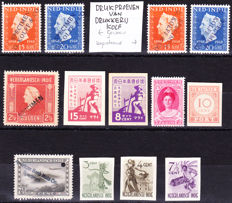 Dutch East Indies - Selection of 13 proofs / specimen stamps