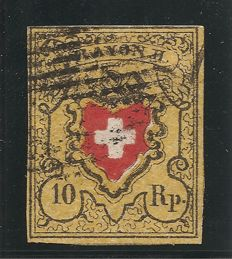 Switzerland 1850-51 rare thin-papered yellow Rayon Michel 8IIx and a Michel no. 9, good printing stone B3
