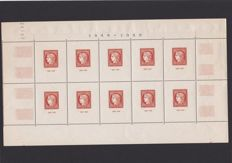France 1949 - Exposition du centenaire du timbre Paris (CITEX) (Paris exhibition for the centenary of the stamp) - Yvert block no. 5