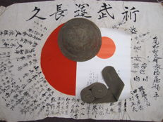 Japanese military lot: a large Hinomaru Yosegaki good luck flag, a training helmet, leggings and national anthem - WW2 period