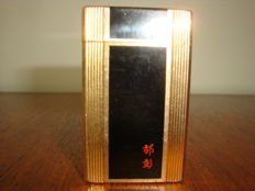 Dupont lighter - gold plated and Chinese lacquer -Signature