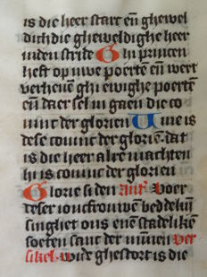 Manuscript; Leaf from a Middle Dutch book of hours - vellum - Little Office of Our Lady including Our Father - 1475
