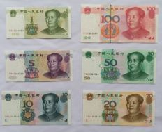 China - 1, 5, 10, 20, 50, 100 yuan 1999/2005 - All with serial number  00363583