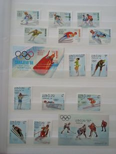 Theme Olympic Games 1948/1976  – collection in stock book