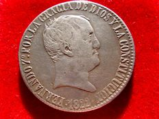 Spain - Ferdinand VII (1813-1833), 20 silver reales - 1822 - Madrid. S.R. Type: big head Rare