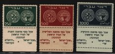 Israel, 1949 - Ancient Jewish coinage - Unificato catalogue numbers 1-9