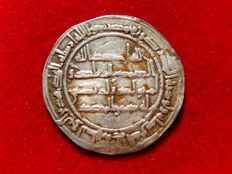 Spain - Independent Emirate of Córdoba - Abd al-Rahman I, silver dirham (2.62 g.  27 mm) struck in al-Andalus (current city of Cordoba in Andalusia) in the year 153 AH. (770 AD).