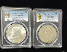 China - Dollar (Yuan) 1927 and 1934 'Sun Yat-Sen' in PCGS Slabs (2 coins) - silver