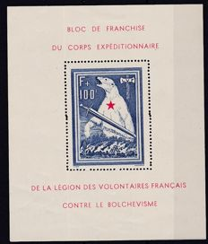 France 1941 - (L.V.F.) 'Bear Block' - Yvert 1.